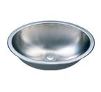 C-Tech-I Linea Imperiale Ankora LI-SV-13 Stainless Steel Vanity Sink