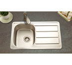 Houzer SDM-3018 Drainboard Bar/Prep Stainless Steel Sink with Ledge